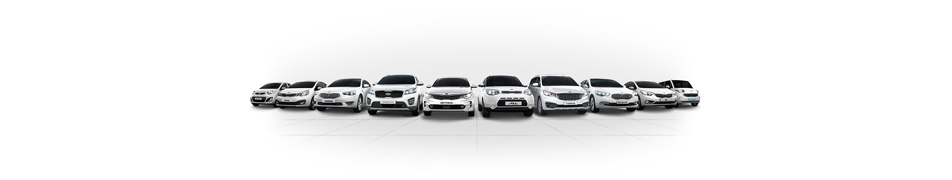 Kia Motors design